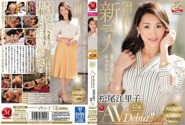 Caribbeancom 011418583 Hikaru Tsukimura Jav Porn Completely undeveloped mission. Such a gets you to