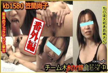Threesome And Cum in Pussy [Reo Saionji] - (MKDV-04) JAV HD