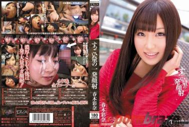 Busty school angel gets banged deep - HEYZO 0440 (Misa Makise) JAV HD