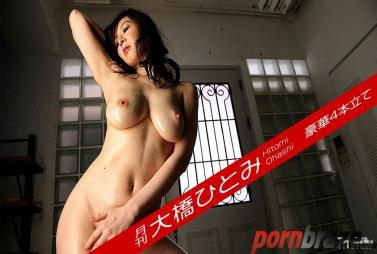 Beautiful Marin Omi's ridding fat dick at old factory - JAV Uncen