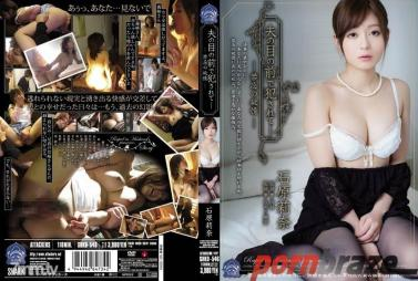 Beauty Anna Anjyo sexy on pink panties [1pondo-070415_001] - javhd