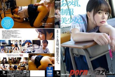 Masturbation Squirting Japanese Babe
