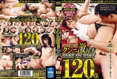 [GG-172-A] Mom and daughter's husband - Ryouko Murakami, Mio Takahashi - jav hd
