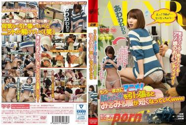 [Mywife No.00457] - Mika Uehara's becomeing youth - javhd