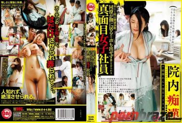 Teen asian porn have fun in sex game