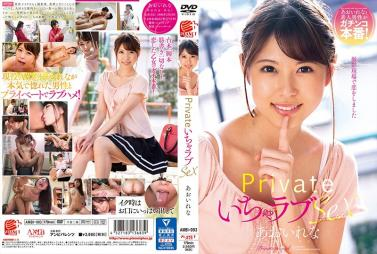[IPTD-694] Tsubasa Amami - Beautiful officer gets fucked while working - hd porn