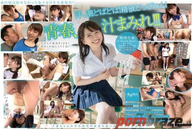 [SW-151] Office Lady sexy fucking orgy till squirting - jav hd