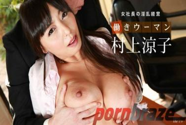 [S-Cute 090] JAV school girl beauty top of year - jav porn