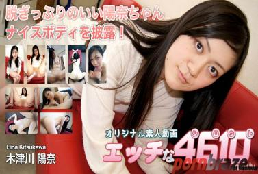 Japanese Princess horny bitch loves masturbation in toilet - Asian HD Porn