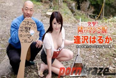 [RBD-610] Makihara Aina Beautiful Waitress Published Torture Club Censored - jav hd