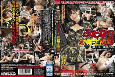 [10Mu-021315-01 - Hitomi] Horny pregnant young girl want to fuck - JAV HD