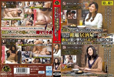 [MUKD-292] Babe Teen Asian Fucking Massage - hd masage