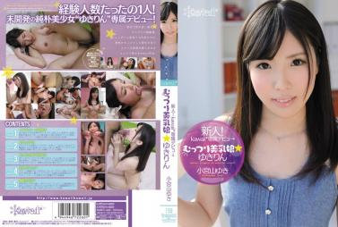 [SNIS-187] Group Sex With Hot Body asian - style no1