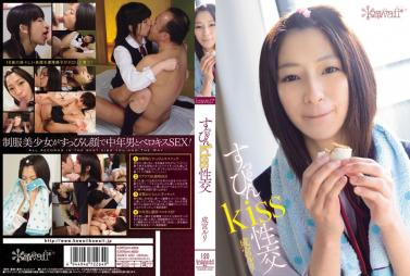 [JUFD-361] Skiny Japanes Hardcore With Black Big Cock - jav hd