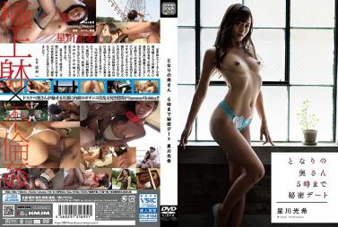 [ebod319 E-BODY] Sexy curve of beautiful AV star makes some guy cum out - JAV Censored