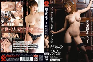 [SDDM-358] Momo Takai Young Wife's Shyly When Come Back Home - JAV Porn