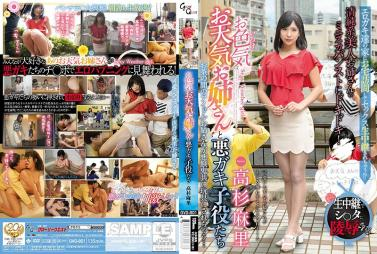 [CLUB-067] Celebrity Wife Nampa Este 5 - JAV Censored