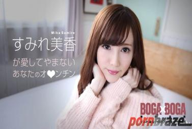 [Tokyo Hot-n0105] A Mature Meat Urinal - JAV Uncensored