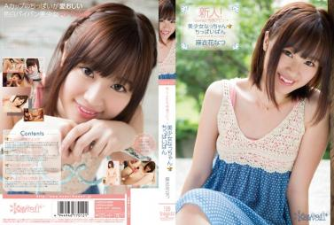[MDYD-949] Hana Haruna big tits young wife love incest - JAV Censored