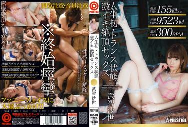 [MIRD-144] Cosplay young girl finger fuck squirting - JAV Censored