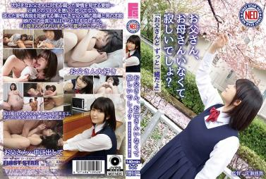 [Tokyo Hot n0402] Insult Class - JAV Uncensored