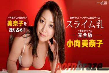 Kin8tengoku 1018 I will definitely enjoy Layla s body still innocence Kim 8 Gakuen