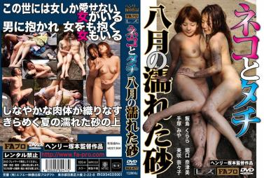 [RDT-162] Horny Afternoon With Apartment Slut - Jav Censored