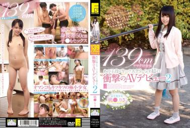 [RDT-174] Good step-brother fucking all his sisters - Jav Censored
