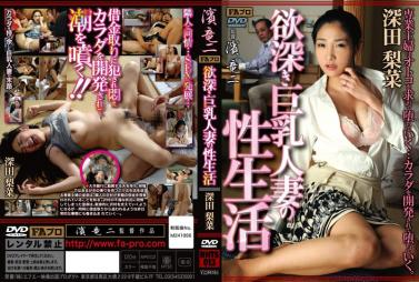 [RDT-219] Father in law raped his sons wife - JAV Censored
