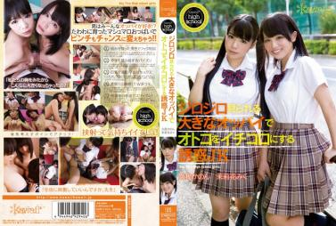 [RDT-243] Married woman's sleeping in erotic position