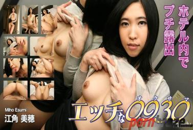 Kin8tengoku Zona, Angie Teen Girls Fuck Threeway first