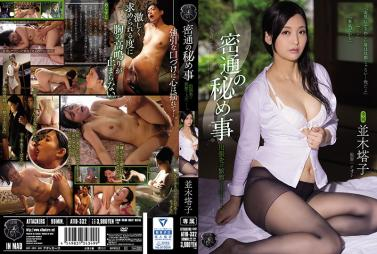 [CWP-28] Catwalk Poison Vol.28: Young wife destroys her hairy pussy