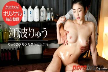 [SNIS-586] Cosplayers Firing 5 Makeover SEX Saki Okuda - S1 no.1 Style