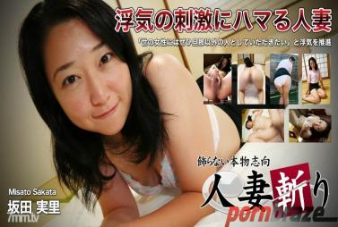 EMP-005 - Empire Vol.5: Horny Chubby girl's so Beauty