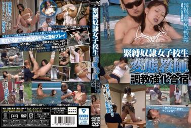 [CESD-174] Full And Too Feel Squirting Big tits JP model - Mai Ogino