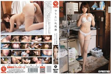 [CESD-197] Making me squirting for threesome - Shiho Egami