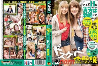 [APAK-122] JK Sister Who Thought That It Is Shy Sex In School Uniform - Tamaki Rina