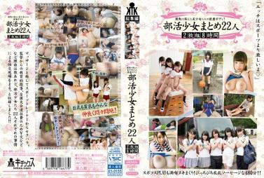 [Rhj-388] Red Hot Jam 388 School girl best for sex - Amiru Konohana