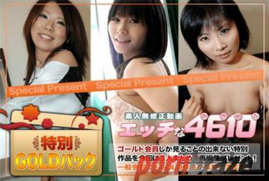 AP-307 Pants Suit OL Muchimuchi Ass Erection Rubbed Molester - Mizumi Saki Abeno Miku Orihara Honoka