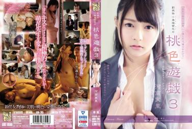 [Heyzo 0765] Satomi Suzuki After 6-A Horny Baby Faced Office Lady-