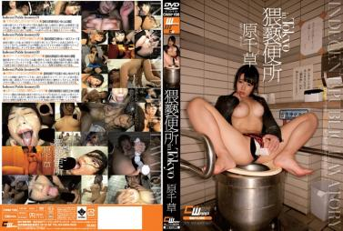 Caribbean 011916-077 - Aoi Mizuno - De M beautiful woman you want to be bound