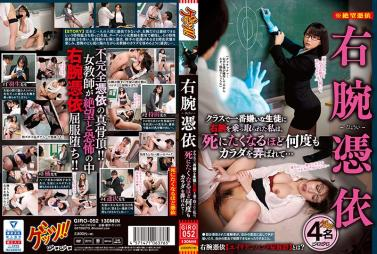 ECB-064 Mizushima Azumi  ... Been Accused Of Indecent Poses