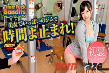 [ 042916 147 carib] Shino Aoi - Service Massage Oil