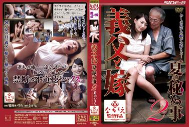 REAL-598 Demon Capitalize Vol.2 Uehara Ai KMP Final SP!
