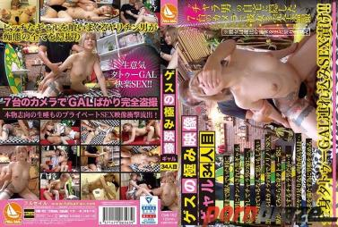 KAWD-702 Angel Too Of Rolled Begged Chunky Sex Pies In The Middle-aged Uncle Us