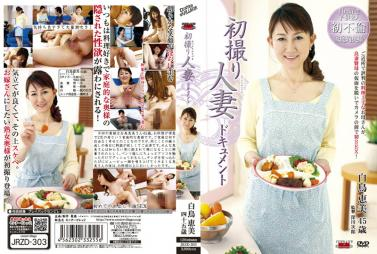 KAWD-708 SEX Yoshikawa Unequaled Big Penis Man Of Sperm Is Repeated Until Be Exhausted Manami