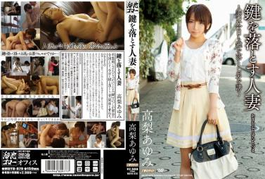 WANZ-458 Like Your Sister SEX Technique Would Then Erection Until Out Of 10 Shots Chaoyang Mizuno