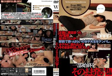 WANZ-491 Pies Were Imprisoned Oil Massage Demon Crazy × Flop Saryu Usui