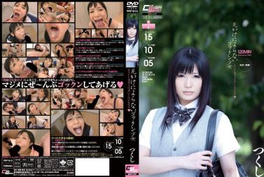JUFD-600 Soap Pies Dirty To Keep Staring At You Only Misaki Honda
