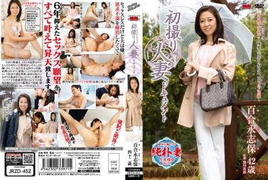 JUFD-610 Fully Clothed Fuck Saki Kozai Have Dudes Gloss Of Woman To Work
